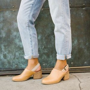 TOMS Honey Leather Slingback Booties
